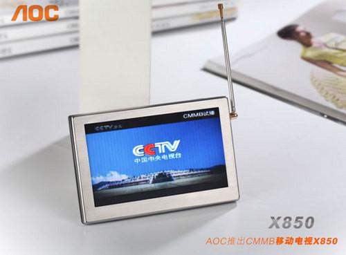 多媒体技术垹�`:)^X�_aoc x850采用cmmb国家移动多媒体技术行业标准,可以随时随地收看精彩