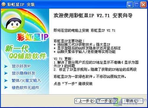 2010qq彩虹昚\_一样的彩虹不一样的彩虹qq