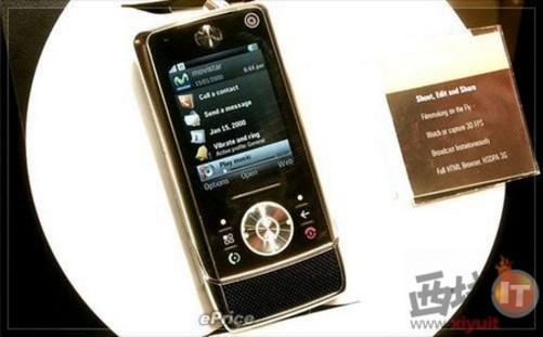 未来手机会被淘汰吗(手机将被替代或者消失?)