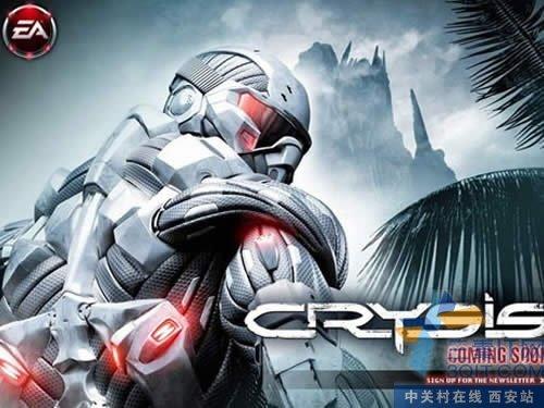 dx10游戏《孤岛危机》