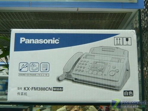 单功能就买它 松下新传真机只卖990元