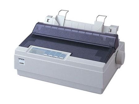 赠送色带 爱普生LQ-300K+II低价促销