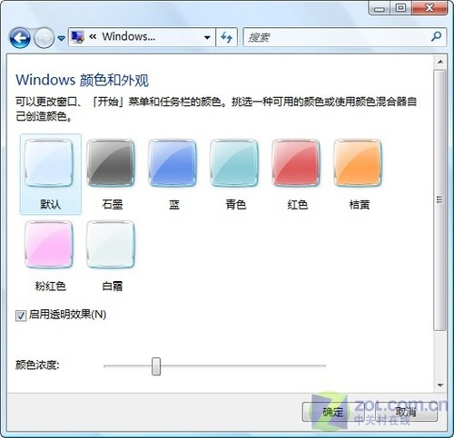 底审视区佩 WinXP/Vista/Win7干用对比