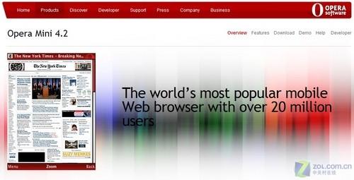 独家:Opera Mini 5将携巨变09年Q1抢滩