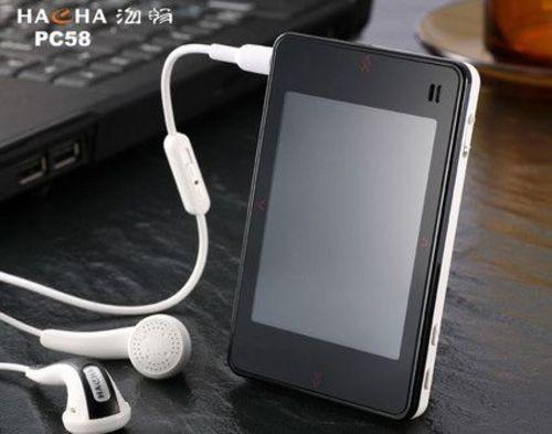 只卖399元 2.4-3.0英寸8GB直播RM选购