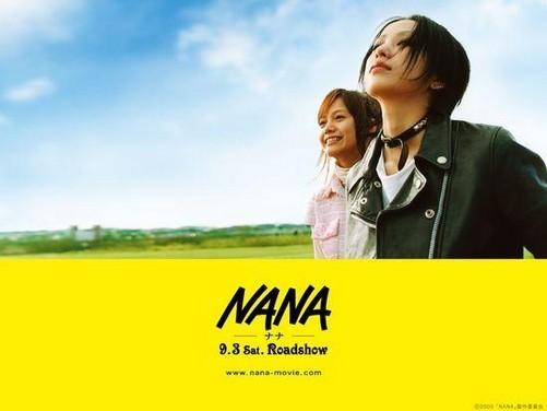 中岛美嘉(右)主演电影《nana》海报