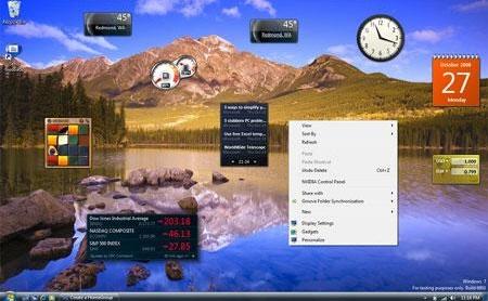 10个非常有用的Windows 7优化调整技巧