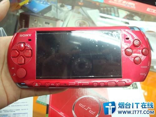 索尼PSP3000年后价格上调小升100元_烟台固