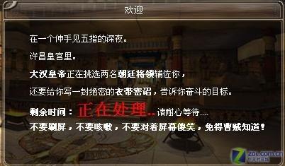 恶俗游戏评选第二日《QQ堂》居榜首