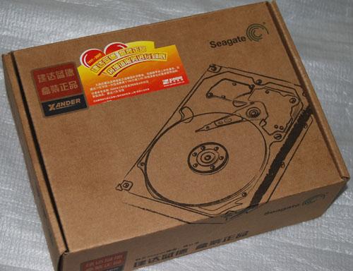 全新的建达蓝德硬盘包装盒正面