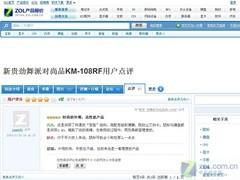 爱在指尖 新贵尚品无线999套全国大放送cnfree.org
