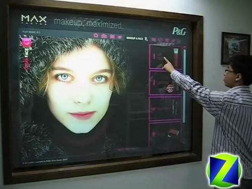 互动投影应用:教你给美女化妆视频