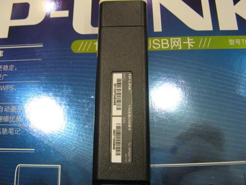 小巧实用 看高性能USB无线网卡谁最值