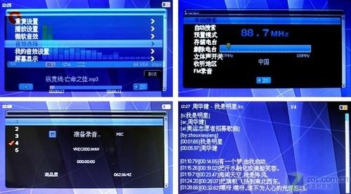 CMMB数字移动电视 纽曼MP8 CTV8评测