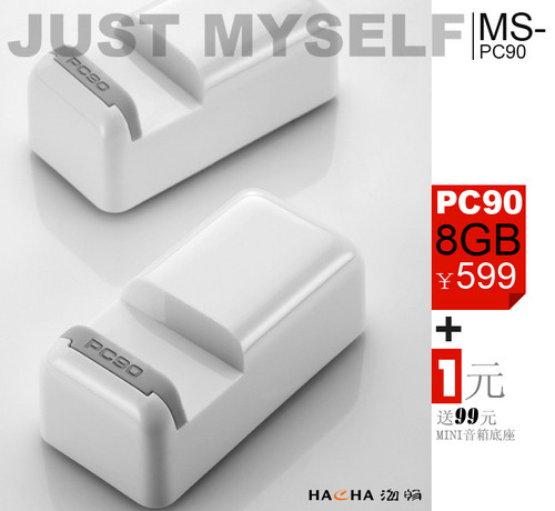 4英寸屏16GB金属机身 海畅PC90不到700元