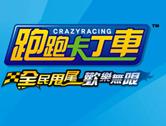 中国游戏金酸梅奖-十大恶俗网游评选
