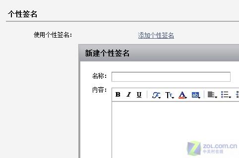 收发订阅博客撰写 玩转QQ邮箱个性功能