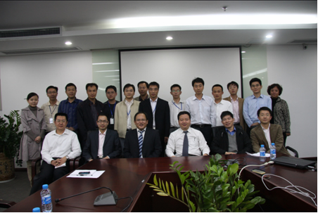 宝德集团技术发展委员会成立大会召开