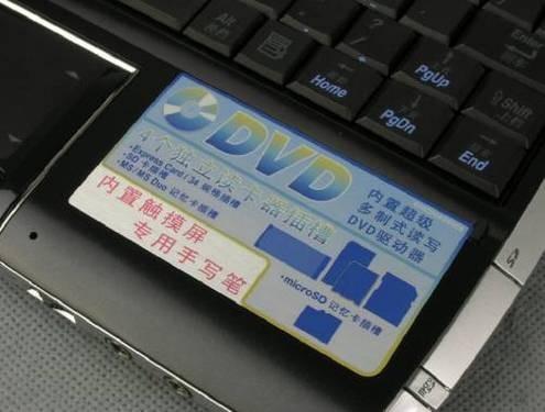 我的KJS UMPC  我做主