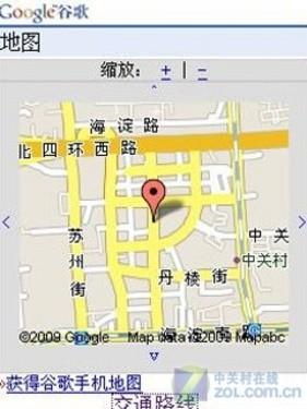 在谷歌手机地图上,你只需选择出发地和目的地