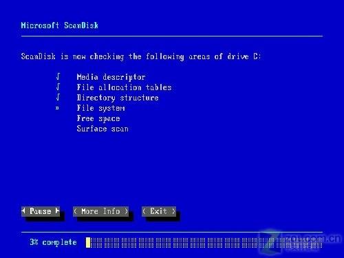 scandisk程序检测硬盘