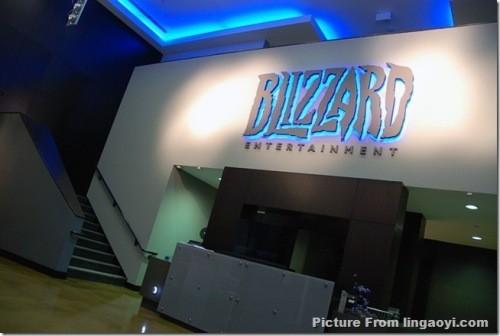 腾讯qq公司总部_暴雪娱乐公司总部:运动设施_游戏网络游戏-中关村在线