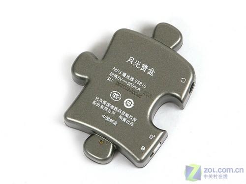 小拼图MP3 爱国者E5810评测