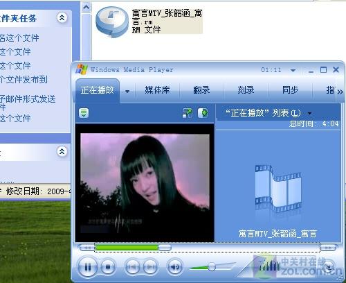 windows media player  支持加速摩