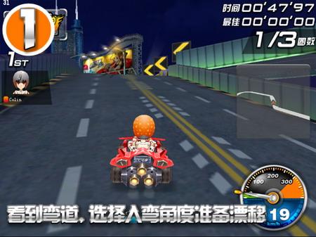 QQ飞车完美漂移的方法 让你一路向前