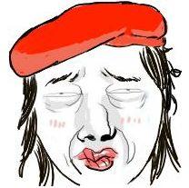 qq 表情/QQ个性表情:丑男人_兔斯基qq表情包大全_QQ...