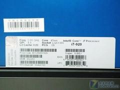 低压勇上4.4GHz D0核心i7-920超频测试