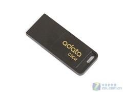 短小精悍 威刚2GB C902迷你优盘评测