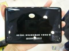 720P直播再出强机 歌美HD950到货热卖