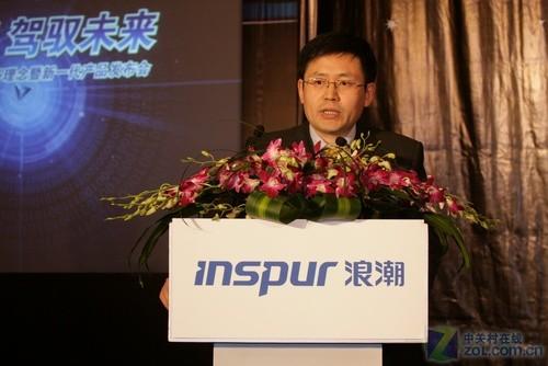 浪潮王恩东:通过创新实现跨越发展