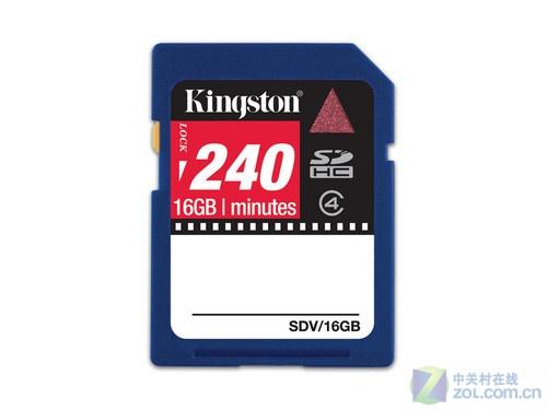 金士顿 SDHC Class4 240X(16GB)热卖促销中,仅售220元#(0元)#[连众兴达]