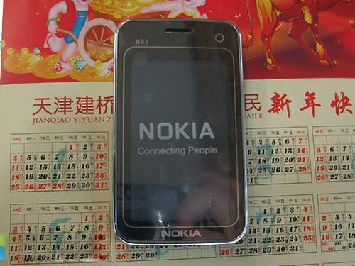 诺基亚N83 打着心机的LOGO