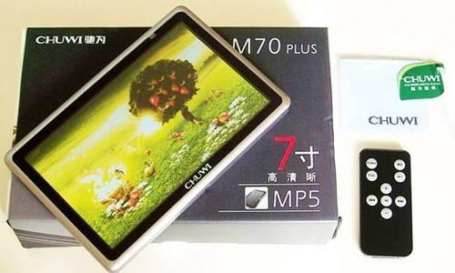 超大屏MP4选购
