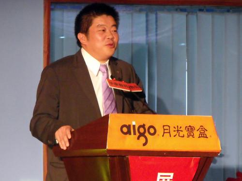 华旗资讯总裁,华旗数码科技有限公司董事长冯军开幕致辞