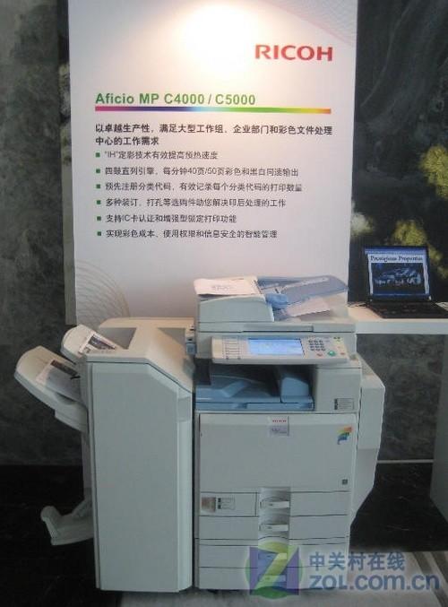 智彩无界 理光发布彩色数码复合机新品