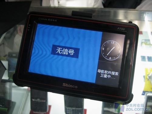 新科cmmb移动电视cm4711 别人送的 一直没用 现在想用