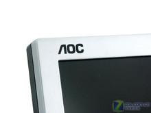降到平民价 AOC 17液晶仅售1480元
