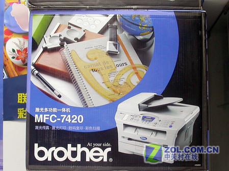 狂降350元! 兄弟激光一体机7420超值