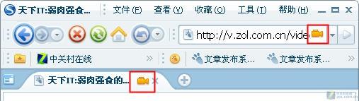 轻快畅游 搜狗浏览器三大特色功能体验