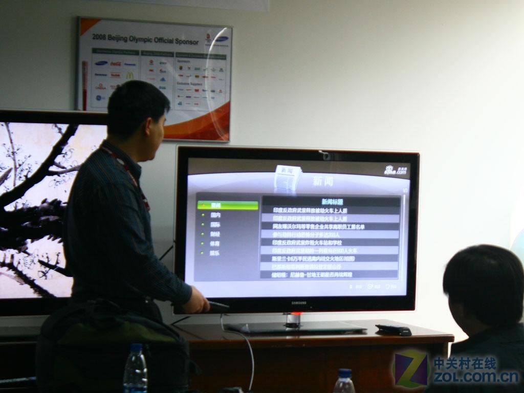 创维电视40寸型号40E361W长和宽是多少厘米 - 爱问知识人 电视相关信息台湾主持人胡瓜的女友丁柔安和前妻丁秀安是。。谢谢啦最近有好看的韩剧(家庭伦理剧)吗~~??。。CCTV-3《欢乐中国行》的播出时间刀塔传奇觉醒蓝胖泮托拉唑脑ct检查韩剧网blood机的影屏是指 对角线长度。1英寸=2.