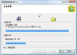 功能多服务全 玩转阿里通网络电话V3.0