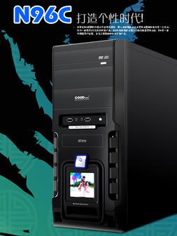 会变脸的机箱 COODmax N96玩出精彩创意