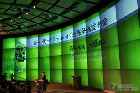 精于节俭 惠普ProLiant G6服务器发布