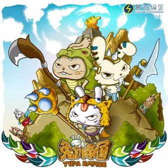 画面炫动活泼,亮丽的黄色背景上跳动着诙谐可爱的兔子战士,不经意的