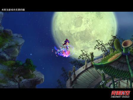 《梦幻诛仙》 2D回合全面真实飞行