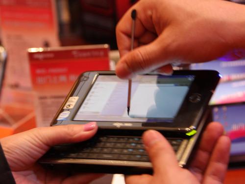 出门3G无线上网 用爱国者G3 MID